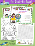 June Fun Pages - Coloring and Activity Download - Distance