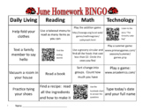 June Homework BINGO with QR Codes