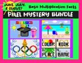 June/July/August Recognition Days Multiplication BUNDLE Pixel Art