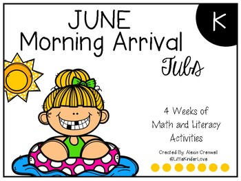 June Morning Arrival Tubs