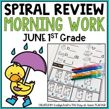 June Morning Work 1st Grade FREEBIE