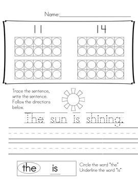 June Morning Work (Kindergarten)