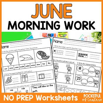 June Morning Work for Kindergarten by Pocketful of Centers   TpT