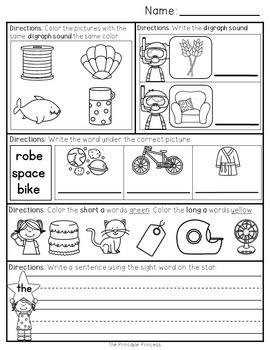 June Morning Work for Kindergarten {Common Core Aligned}