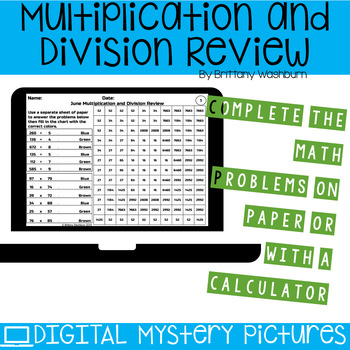June Themed Multiplication and Division Practice DIGITAL Mystery Pictures