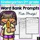 June Writing Prompts for Kindergarten to Second Grade