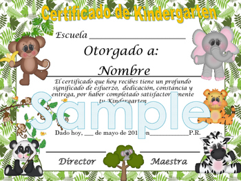Jungle Achievement award English / Spanish version