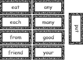 Jungle Animal Print Word Wall Words
