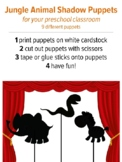 Jungle Animals Shadow Puppets, preschool music activity