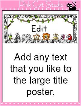 Jungle Theme Word Wall