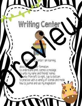Center Signs - Jungle Theme