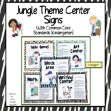 Jungle Center Signs with the Common Core State Standards for Kindergarten