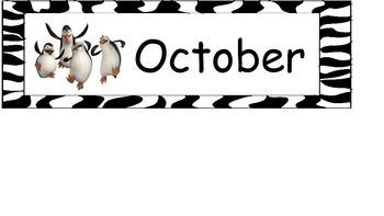 Jungle Disney Calendar Month Cards