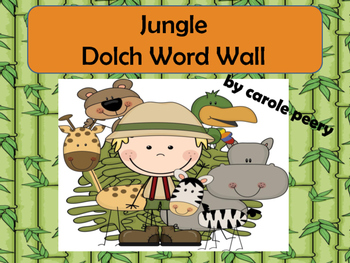 Dolch Word Wall Jungle