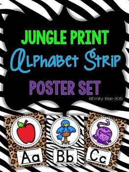 Jungle Print Alphabet Strip