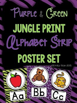 Jungle Print Alphabet Strip (Purple and Green)