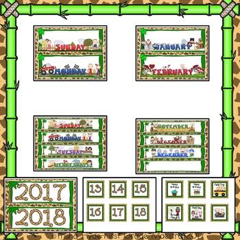 Jungle Print Theme Classroom Decor Bundle