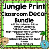 Jungle Print Theme Classroom Decor Bundle