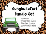 Jungle/Safari Bundle Set