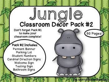 Jungle Safari Classroom Decor Pack #2
