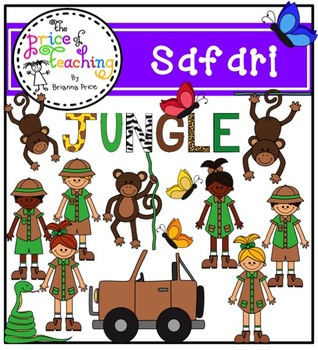 Jungle Safari Clipart Set
