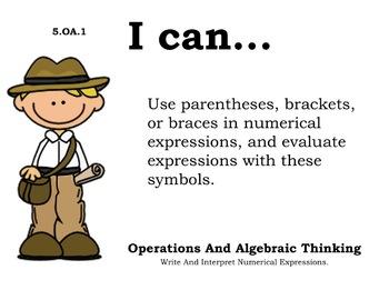 Jungle Theme 5th grade math Common Core Posters Fifth Grade Standards
