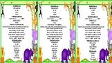 Jungle Theme Basic Math Key Words Bookmark
