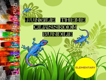 Jungle Theme Classroom Bundle