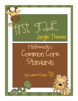 Jungle Theme Common Core First Grade Math
