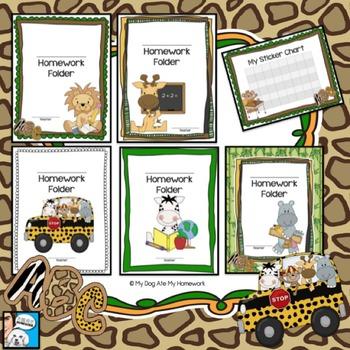 Jungle Theme Homework Folder Cover ( zoo )