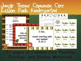 Jungle Theme Kindergarten Common Core Lesson Planning Pack