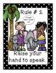 Jungle Theme Whole Brain Teaching Rules