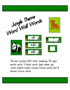 Jungle Theme Word Wall Words