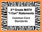 Jungle Theme Zebra Stripes - 3rd Grade Math - Common Core