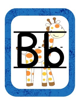 Jungle Themed Classroom ABC Printables
