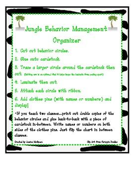 Jungle Themed Classroom Management Chart