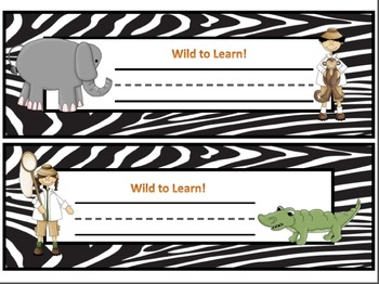 Jungle Themed Classroom Starter Set