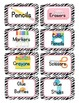 Jungle Themed Classroom Supply Tags