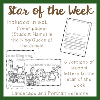 Jungle Themed Star of the Week
