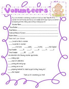Jungle Volunteer Form