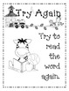 Jungle Word Decoding Strategies BW Coloring Pages