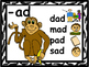 Jungle Word Family Reading Posters