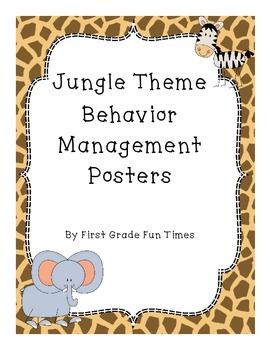 Jungle or Animal Print Theme Behavior Management Posters