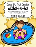 Junie B., First Grader Aloha-ha-ha! {Literacy Companion Pack}