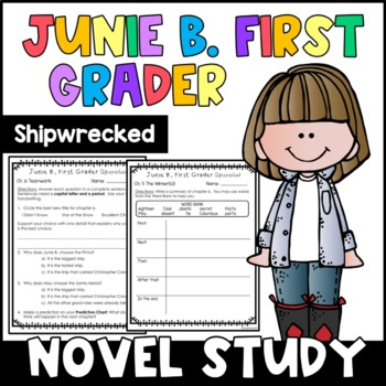 Junie B., First Grader Shipwrecked: Complete Unit of Reading Responses