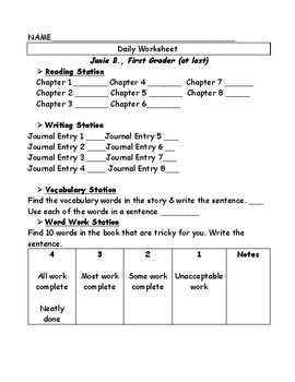 Junie B. First Grader at last comprehension questions
