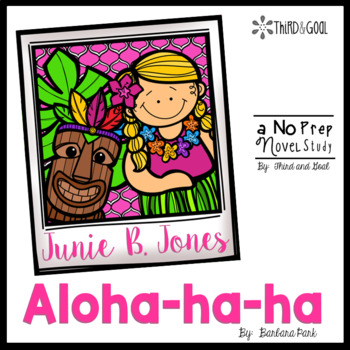 Junie B. Jones Aloha-ha-ha