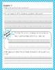 Junie B. Jones Meanie Jim's Birthday #6 comprehension and grammar packet