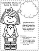 Junie B. Jones and the Stupid Smelly Bus Reading Response Journal