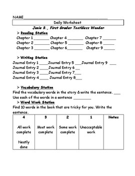 Junie B., first grader Toothless Wonder comprehension questions